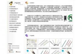 温度传感器厂家-华巨电子:www.tempsensor.com.cn