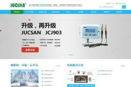 温湿度传感器-温湿度监控系统-九纯健科技:www.jucsan.com