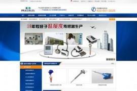 温度传感器-温湿度传感器-北京昆仑中大官网:www.sinometer.com.cn