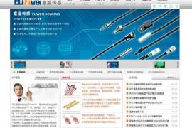 NTC热敏电阻-温度传感器-生产厂家-深圳富温传感:www.fuwenntc.com
