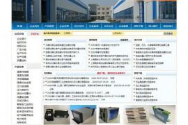 温度变送器-温度传感器-上海涌纬自控成套设备有限公司官网:www.tkyb.com