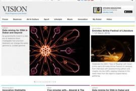 Vision:迪拜新视野杂志