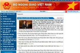 越南外交部官网:www.mofa.gov.vn