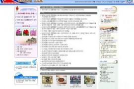 Vok:朝鲜之声国际广播电台