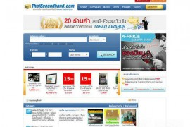 Thaisecondhand:泰国二手交易网:www.thaisecondhand.com