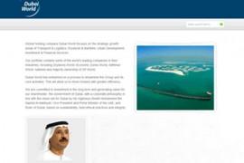 Dubaiworld:阿联酋迪拜世界集团:www.dubaiworld.ae