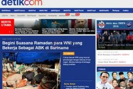 印尼Detik新闻门户网