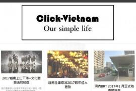 ClickVietnam 点点越南生活资讯网:click-vietnam.com