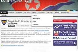 NorthKoreaTech:朝鲜科技新闻网:www.northkoreatech.org
