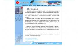 HualiBank:朝鲜华丽银行:www.hualibank.com