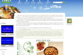 Cooking House 朝鲜美食菜谱网:cooks.org.kp