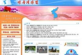 Gnu.Rep.KP:朝鲜平壤广播电台