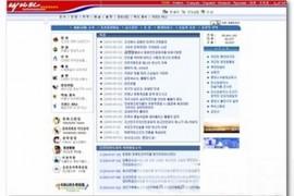 Naenara:朝鲜之声官网