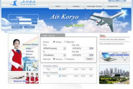 AirKoryo:朝鲜高丽航空官网:www.airkoryo.com.kp