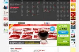 CouPang:韩国团购网:coupang.com
