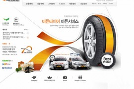 HankookTire:韩泰轮胎官网:kr.hankooktire.com
