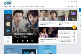 韩国SBS综艺电视台:www.sbs.co.kr