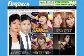 韩国DisPatch新闻网