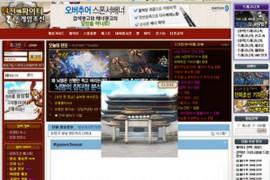韩国DNF地下城勇士官网:dnf.qq.com