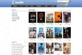 Movist:韩国电影视频网:www.movist.com