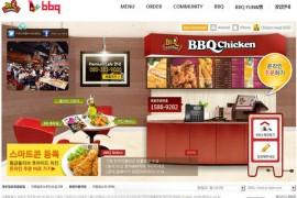 韩国BBQ餐饮品牌:www.bbq.co.kr