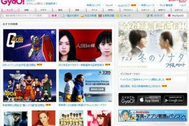 GyaO:日本免费动画视频网:gyao.yahoo.co.jp
