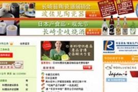 Jpcook:日本料理菜谱网:www.jpcook.com