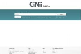 CiNii:日本学术论文搜索网:ci.nii.ac.jp