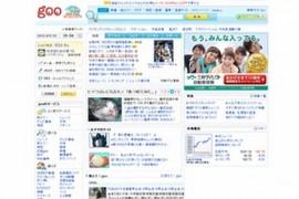 日本Goo搜索引擎:www.goo.ne.jp