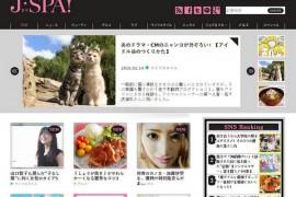 JoshiSpa:日本女性话题网:joshi-spa.jp