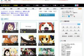 Anipo:日本免费动漫视频网:anipo.jp