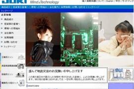 日本Juki工业缝纫机集团:www.juki.co.jp