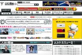 NicoVideo:日本动漫视频网:www.nicovideo.jp