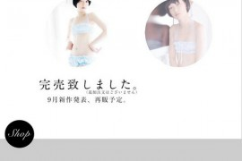 日本Feast少女系内衣品牌:feast.tokyo