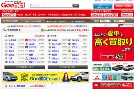 日本Goo-NET二手汽车交易平台:http://www.goo-net.com/