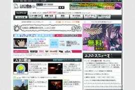 日本NICONICO动画公司:www.nicovideo.jp