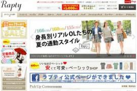 日本Rapty在线女性服饰购物网:www.rapty.com