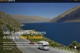 DriveSafe|新西兰驾车安全指南:www.drivesafe.org.nz