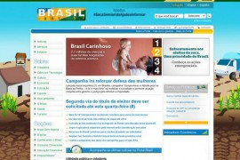 Brasil:巴西联邦政府官方网站:www.brasil.gov.br