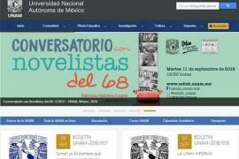 UNAM|墨西哥国立自治大学:english.unam.mx