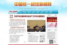 中国统一战线新闻网:tyzx.people.cn