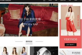 VerySide 方格时尚生活平台:www.veryside.com