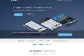 VisualCV 在线专业简历制作平台:www.visualcv.com
