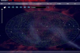 Wikisky:在线天文望远镜网站:www.wikisky.org
