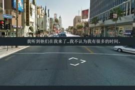 Pursued:基于谷歌街景猜地图小游戏:pursued.nemesys.hu