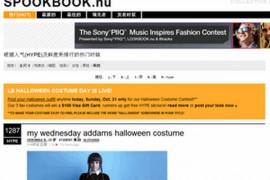 LookBook:在线时尚街拍爱好者社区:lookbook.nu