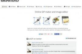 EzGif:在线动态图片编辑器工具:ezgif.com