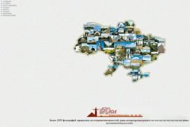 PhotoUkraine:乌兰克国家图库网:www.photoukraine.com