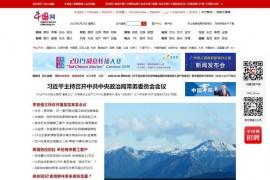 中国网:www.china.com.cn