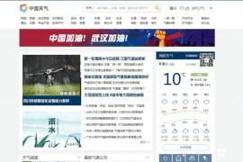 中国天气网:www.weather.com.cn